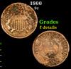 1866 Two Cent Piece 2c Grades f details
