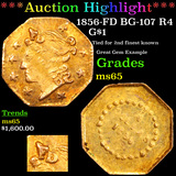 ***Auction Highlight*** 1856-FD BG-107 R4 California Fractional Gold 25c Grades GEM Unc (fc)