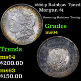 1896-p Rainbow Toned Morgan Dollar $1 Grades Choice Unc