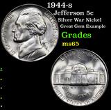 1944-s Jefferson Nickel 5c Grades GEM Unc