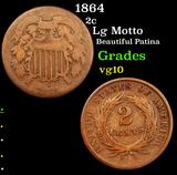 1864 Two Cent Piece 2c Grades vg+