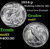 1934-p Walking Liberty Half Dollar 50c Grades GEM Unc