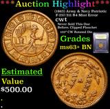 ***Auction Highlight*** (1863) Army & Navy Patriotic F-257/311 R4 Mint Error Civil War Token 1c Grad