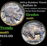 1935-p Rainbow Toned Buffalo Nickel 5c Grades GEM Unc