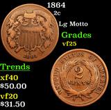 1864 Two Cent Piece 2c Grades vf+