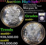 *Highlight Of Entire Auction* 1890-o Tied Finest Known Morgan $1 Graded GEM++ Unc By USCG (fc)