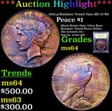 ***Auction Highlight*** 1935-p Rainbow Toned Vam 1B2 I2 R6 Peace Dollar $1 Graded Choice Unc By USCG