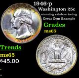 1946-p Washington Quarter 25c Grades GEM Unc