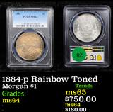 PCGS 1884-p Rainbow Toned Morgan Dollar $1 Graded ms64 By PCGS