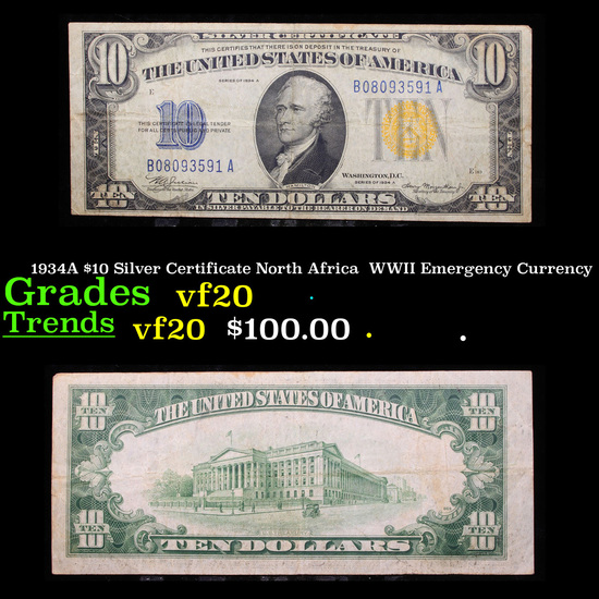 1934A $10 Silver Certificate North Africa  WWII Emergency Currency Grades vf, very fine