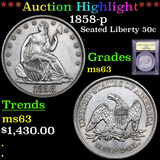 ***Auction Highlight*** 1858-p Seated Half Dollar 50c Graded Select Unc By USCG (fc)