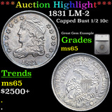 ***Auction Highlight*** 1831 LM-2 Capped Bust Half Dime 1/2 10c Graded ms65 By SEGS (fc)