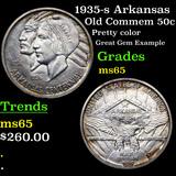 1935-s Arkansas Old Commem Half Dollar 50c Grades GEM Unc