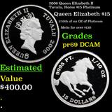 Proof 2006 Queen Elizabeth II Tuvalu, Horse $15 Platinum Grades GEM++ Proof Deep Cameo