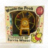 Disney Winnie The Pooh Ferris Wheel J. Chein