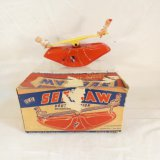 Irwin See-Saw No. 609 Mechanical Toy With Box