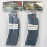 Lot of 2 new Smith & Wesson M&P 15-22 .22 LR 25-round capacity magazines