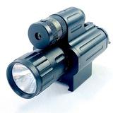 Estate UTG red laser & flash light