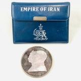 1971 proof Iran 2500th Anniversary of Persian Empire commemorative silver 200 rial
