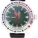 Estate Vostok amphibian KGB CCCP Russian automatic wristwatch