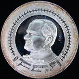 1979-Mo proof Mexico Pope John Paul II Antigua Basilica de Guadalupe commemorative round