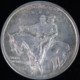 1925 U.S. Stone Mountain commemorative half dollar