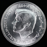 1964 Sharjah silver JFK commemorative 5 rupee