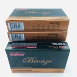 Lot of 120 rounds of boxed PMC Bronze .308 WIN 147 grain FMJ-BT ammo