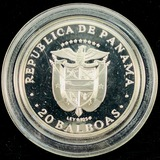 1971 Panama proof 150th anniversary of independence sterling silver 20 balboa