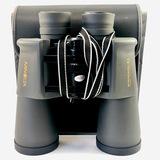 Estate Minolta XL10X50 wide-angle standard binoculars