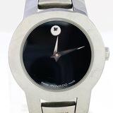 Estate Movado Amorosa stainless steel diamond wristwatch