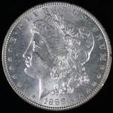 1888 U.S. Morgan silver dollar