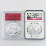Pair of certified China 10 yuan silver pandas