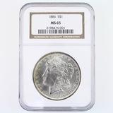 Certified 1886 U.S. Morgan silver dollar