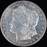 1891-CC U.S. Morgan silver dollar