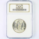 Certified 1945-S U.S. walking Liberty half dollar
