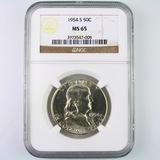 Certified 1954-S U.S. Franklin half dollar