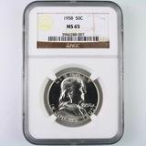 Certified 1958 U.S. Franklin half dollar