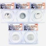 Complete certified 5-piece 2017-S silver proof set of U.S. America the Beautiful quarters