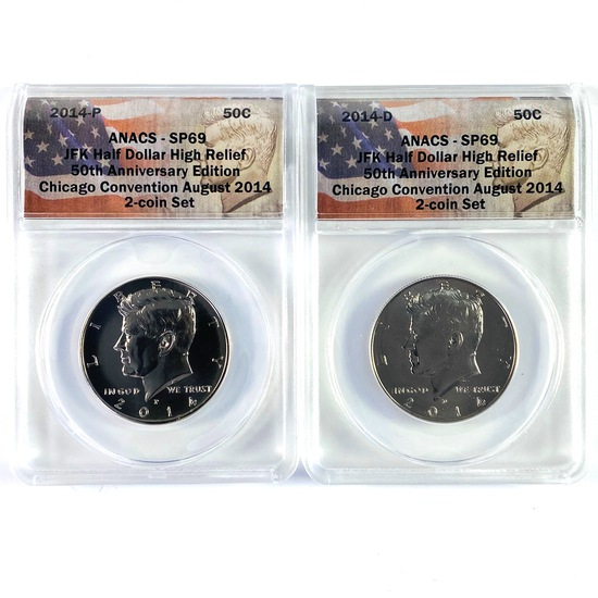 Certified 2-piece high relief 50th anniversary set of 2014 U.S. Kennedy half dollars