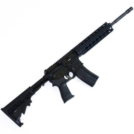 New-in-the-box Mossberg MMR Tactical AR-15 semi-automatic rifle