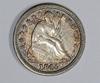 1845 SEATED HALF DIME, AU/BU