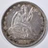 1860-O SEATED LIBERTY HALF DOLLAR CH AU