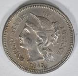 1865 3-CENT NICKEL  AU