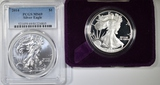 LOT OF 2 AMERICAN SILVER EAGELS:
