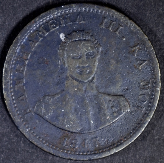 1847 HAWAII CENT FINE