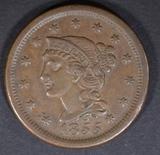 1855 LARGE CENT XF/AU