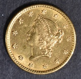 1853 GOLD DOLLAR  CH BU