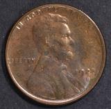 1927-S LINCOLN CENT  CH BU