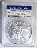 2018-W BURNISHED SILVER EAGLE PCGS SP-70